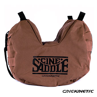 CineKinetic CineSaddle фото