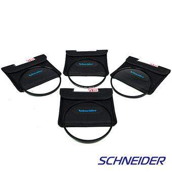 Schneider Diopter Set фото