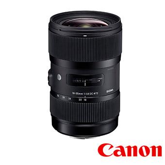 Sigma AF 18-35mm F1.8 DC HSM Canon EF-S